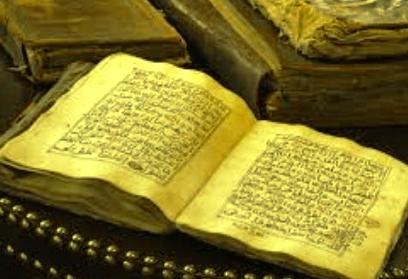 मोहब्बत का रूहानी अमल - Mohabbat Ka Rohani Amal, Wazifa, Istikhara, Taweez, Qurani, Totke, Upay, Dua